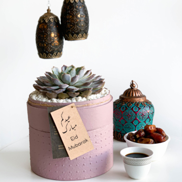 Eid al-Fitr Gift Collection 2021